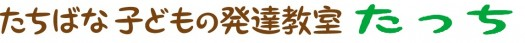 logotype_5-1
